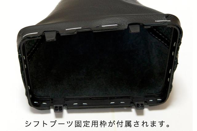 GOLF7-R用 DSGシフトブーツ・ブルーステッチ