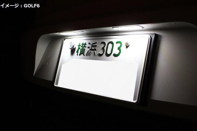 Racing Dash LED ライセンスプレート ランプ (5605930W)