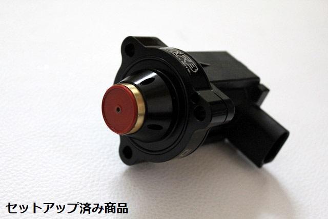 【SALE】 GTI/2.0T系  GFB DV+ T9351(強化ディバーターバルブ)