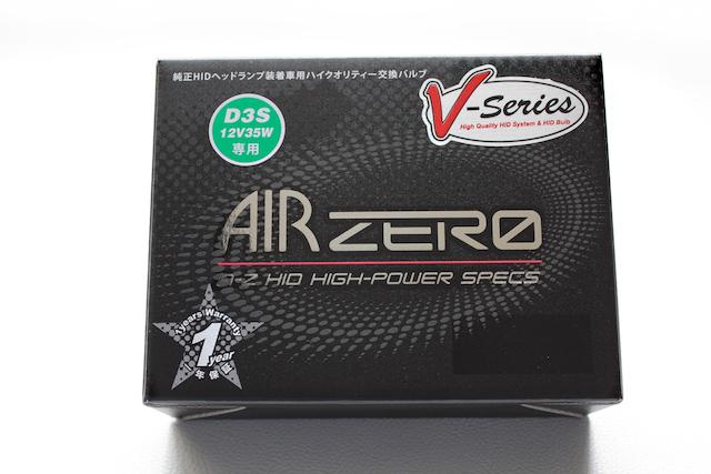 AirZero Vシリーズ D3S 純正交換タイプ HIDバルブ 6000K