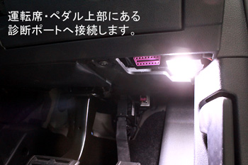 TV キャンセラー Audi MMI 3G/3G Plus  PLUG TV