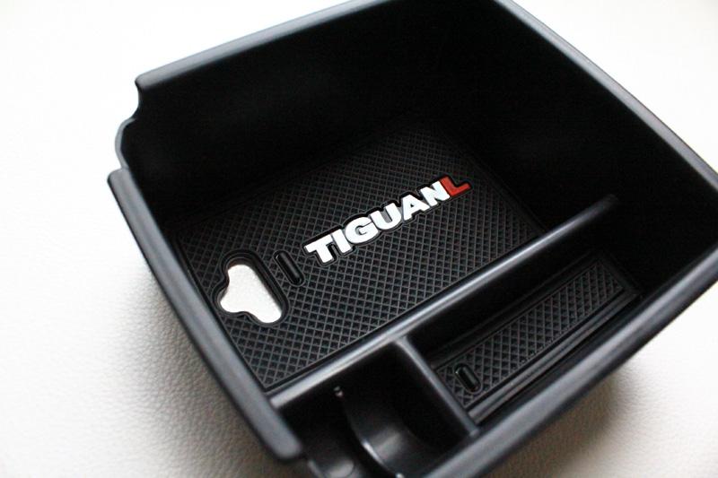 New Tiguan セカンダリ ストレージ(小物入れ)