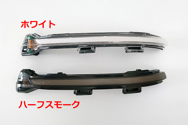 GOLF7(7.5) シーケンシャル ミラーウィンカー・ハーフスモーク