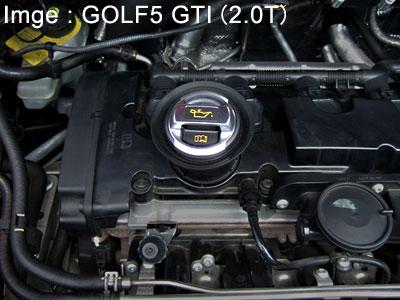 Audi R8 OILロッキングキャップ