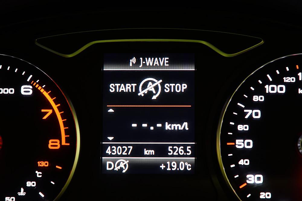 アイドリングストップキャンセラー PLUG ISC! for Audi