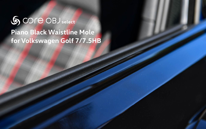 VW ゴルフ7 / 7.5 ピアノブラック ウエストライン モール GOLF7/GOLF7.5
