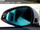 Audi A4(B9/8W) ブルー 親水防眩ワイドミラー 600R