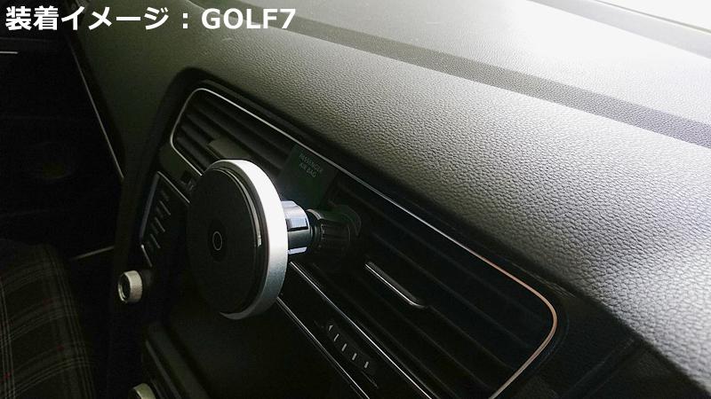 Audi スマホ ワイヤレス充電 Qi チー マウント