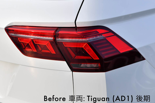 VW Tiguan AD1後期 テールランプ ウインカー スモークフィルム