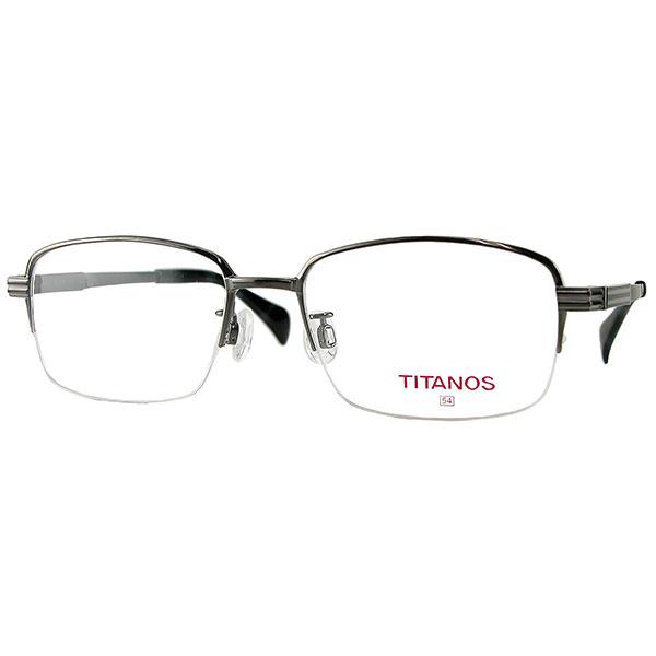TITANOS-T1417-CB1