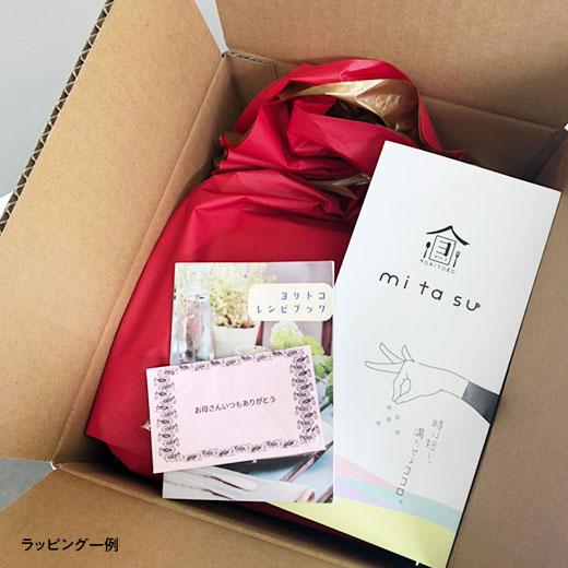 【送料無料!】mitasu(ミタス)シリーズ全4種セット_450g