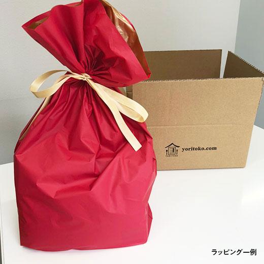 【送料無料!】mitasu(ミタス)シリーズPORK7個セット
