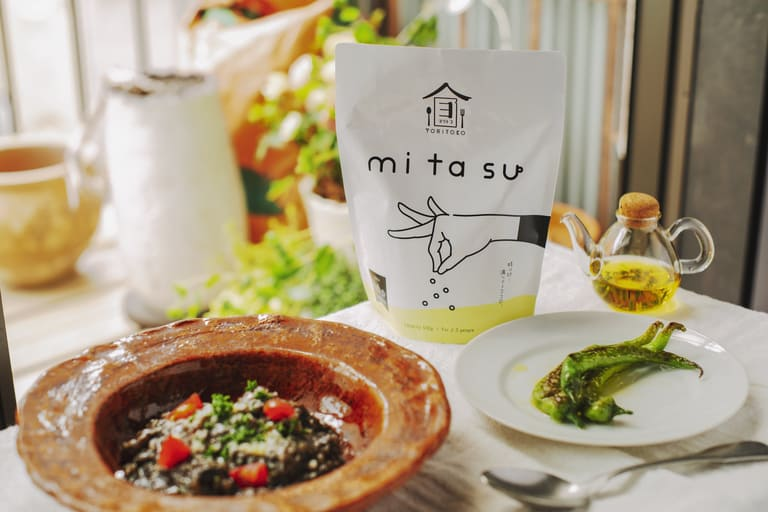 【送料無料!】mitasu(ミタス)シリーズVEGETABLES8個セット