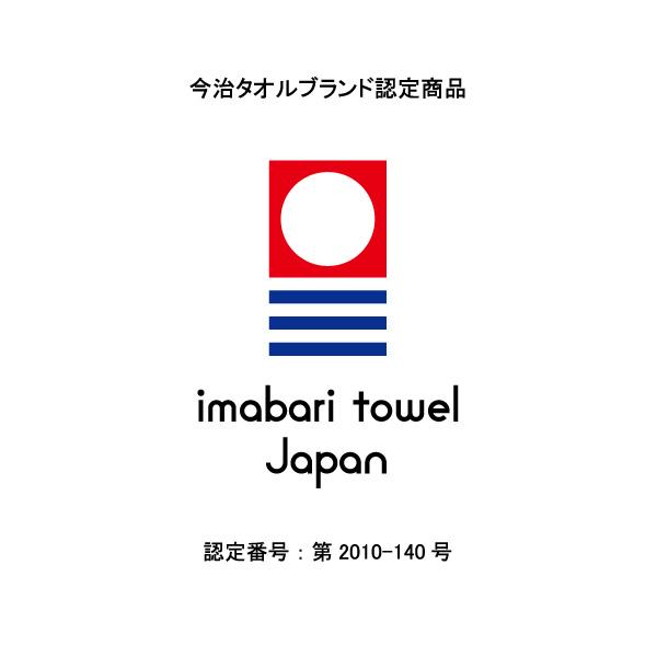 矢野紋織謹製白たおる フェイスタオル1枚 YN1519(今治製)