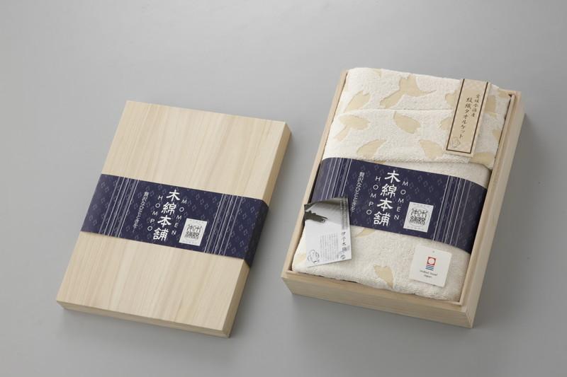 木綿本舗 伊予木綿 木箱入り 愛媛今治産タオルケット1枚 MH30100(今治製)