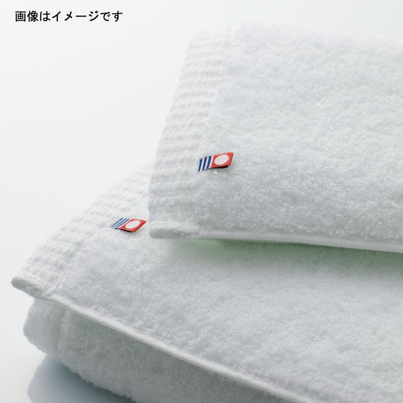 矢野紋織謹製白たおる バスタオル1枚・フェイスタオル1枚セット YN5049(今治製)