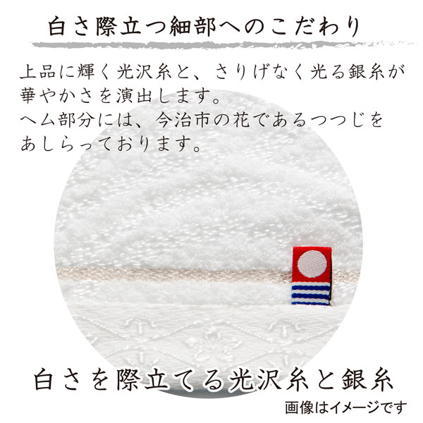 今治謹製 白織タオル 木箱入り フェイスタオル1枚・ウォッシュタオル1枚セット SR1539(今治製)