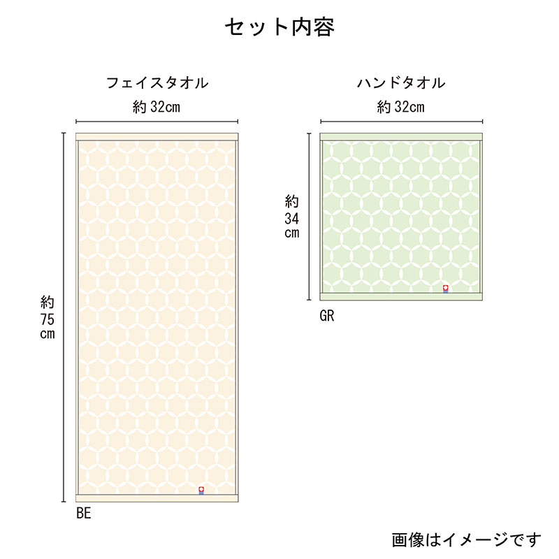 le cercle タオルセット フェイスタオル1枚・ハンドタオル1枚 LC3115 (今治製)