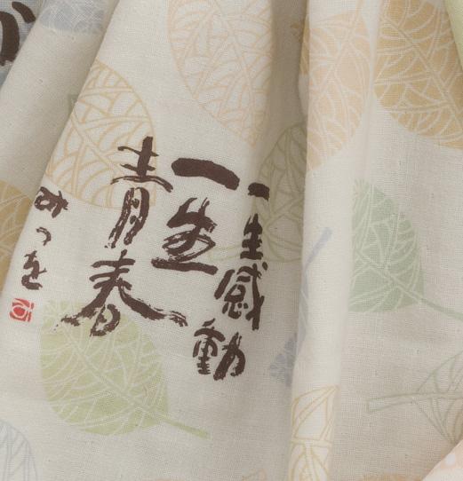 相田みつを バスタオル1枚・ハンドタオル2枚セット AD3830(タイ製)
