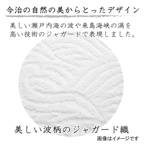 今治謹製 白織タオル 木箱入り バスタオル1枚・フェイスタオル1枚・ウォッシュタオル1枚セット SR4039(今治製)