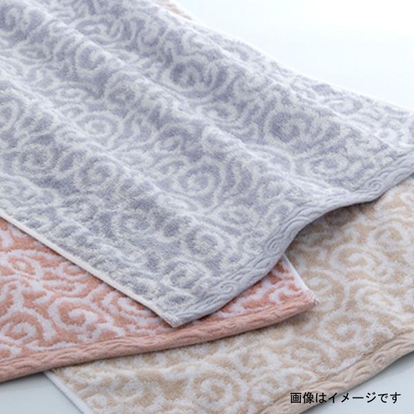 今治謹製 紋織タオル バスタオル2枚セット IM7750 ブルー(今治製)