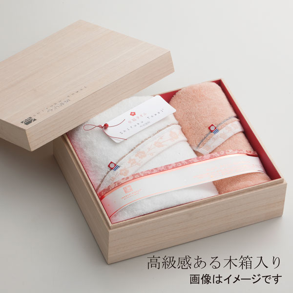 今治謹製 至福タオル(梅染め) 木箱入り フェイスタオル2枚セット SH3430(今治製)