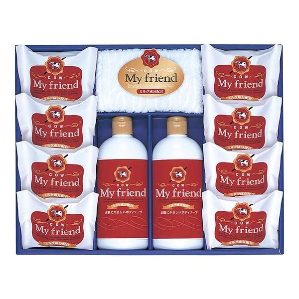 牛乳石鹸 マイフレンド ボディソープセット
