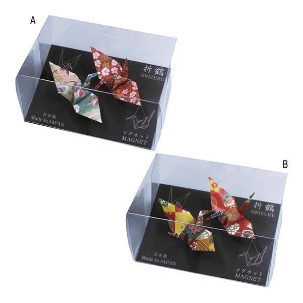 折鶴マグネット [A/水色、赤花]