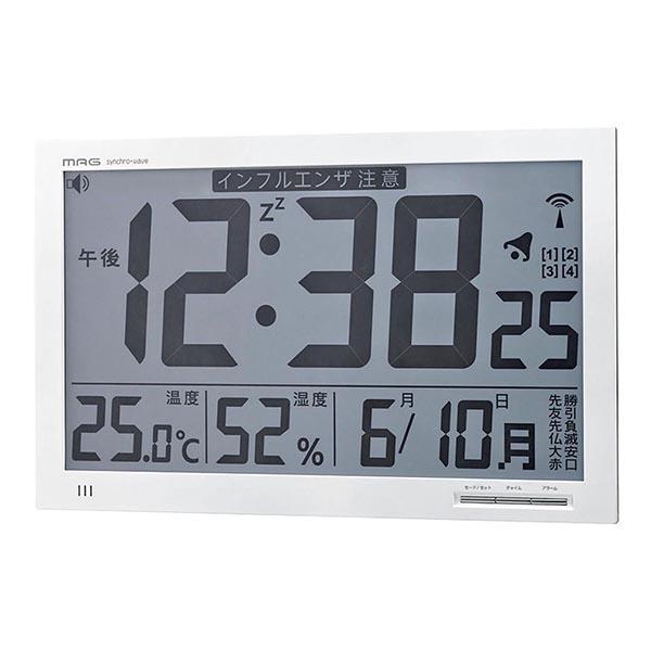 マグ 電波置掛時計 エアサーチ メルスター