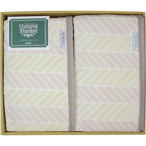 ニッケ Natural Blanket シール織 綿毛布(毛羽部分)2枚組