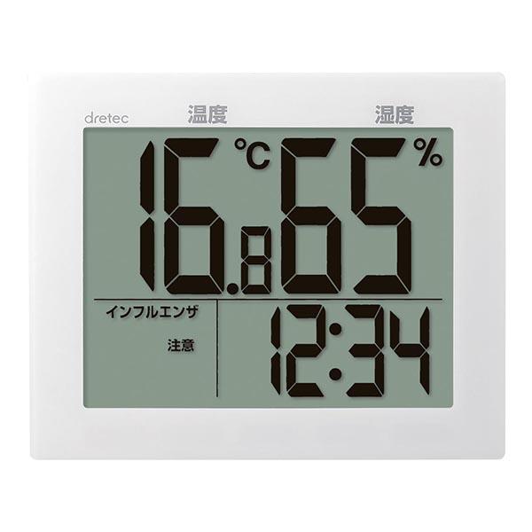 大画面温湿度計 グロース