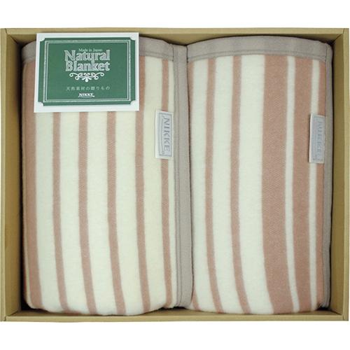 ニッケ Natural Blanket ポリエステル混ウール毛布2枚組
