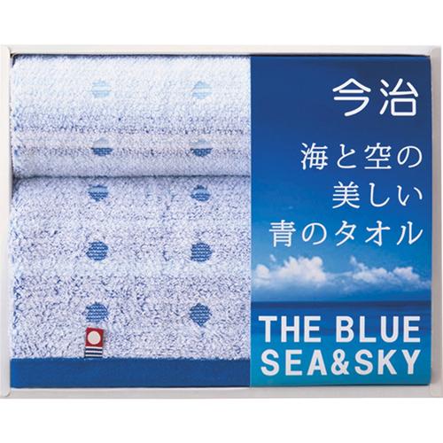 今治製タオル 海と空の美しい青のタオル フェイスタオル&ハンドタオル