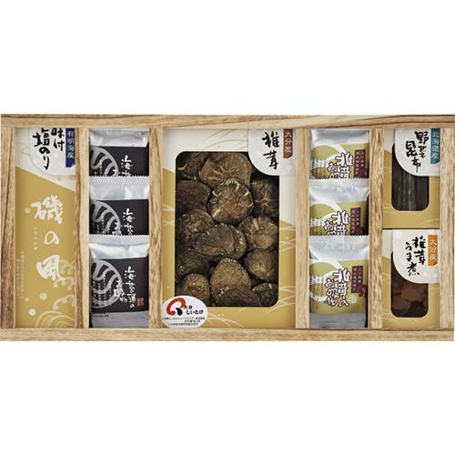 日本の美味・お吸物(フリーズドライ)詰合せ