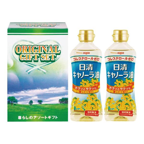 日清キャノーラ油2本セット