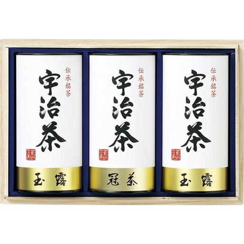 宇治茶詰合せ(伝承銘茶)木箱入