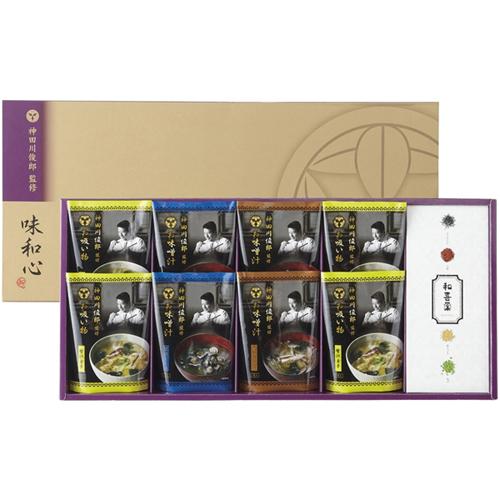 味和心 神田川俊郎監修 お味噌汁・お吸い物・やくみギフト(椿)