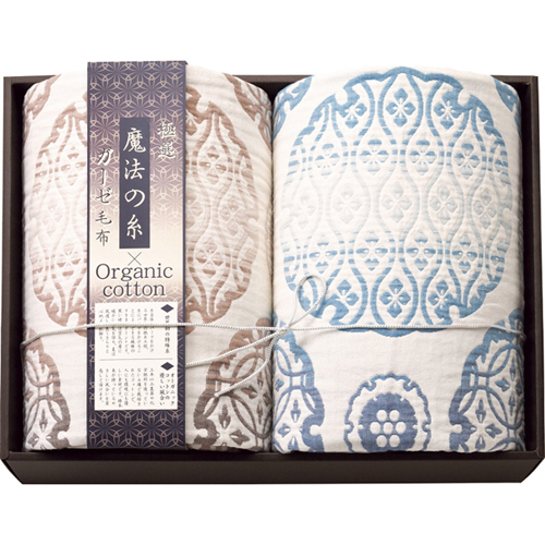 極選魔法の糸×オーガニック プレミアム五重織ガーゼ毛布2P