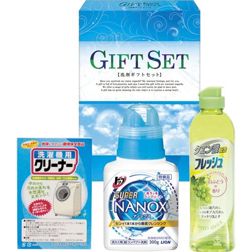 ナノ洗浄バラエティ洗剤セット