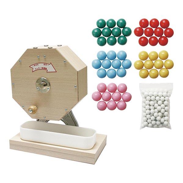 ラッキー抽選器 特小 300球用