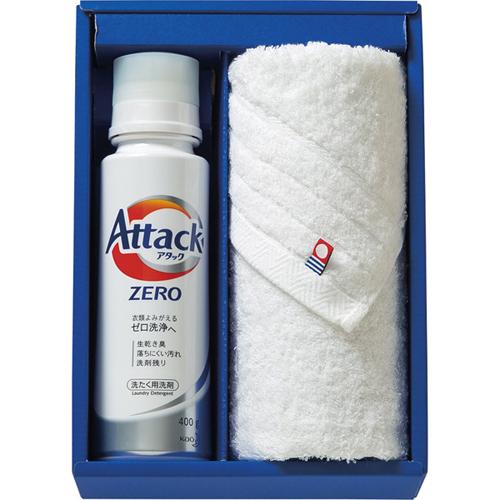 つかいたい贈りたい アタックZERO&今治製甘撚りタオルセット