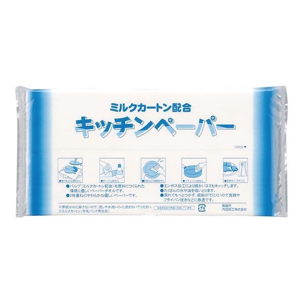ミルクカートン配合キッチンペーパー ポリ入10枚