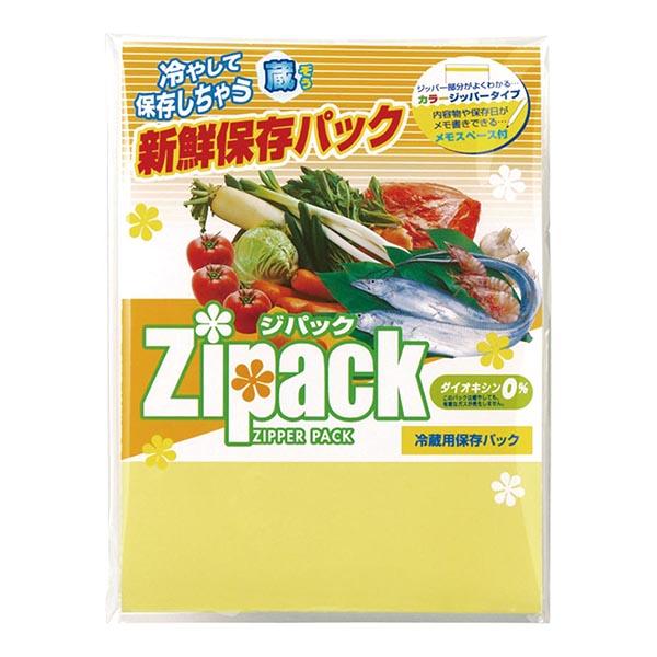 ジパック・新鮮保存パック(3枚入)