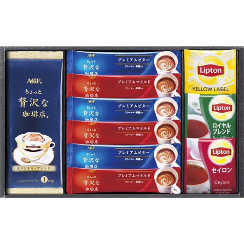 AGF&リプトン 珈琲・紅茶セット