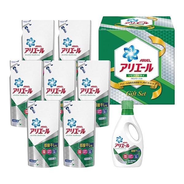 P&G アリエール液体洗剤部屋干し用 ギフトセット
