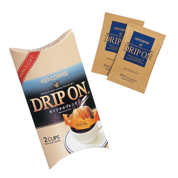 キーコーヒー ドリップオンギフト