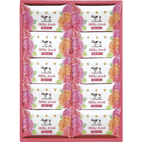 牛乳石鹸 ミルキィフレッシュセット