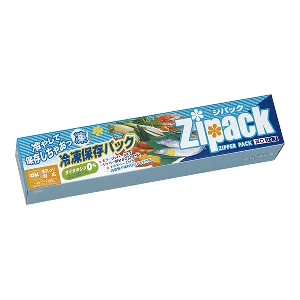ジパック冷凍保存 BOX5枚入