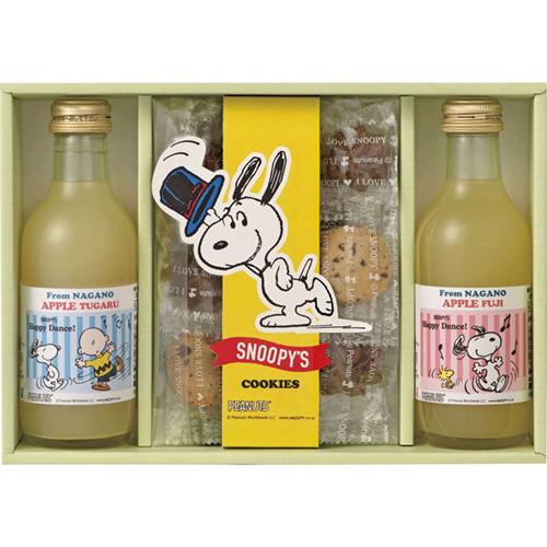 スヌーピー ジョイフルスヌーピー ジュース&クッキーセット