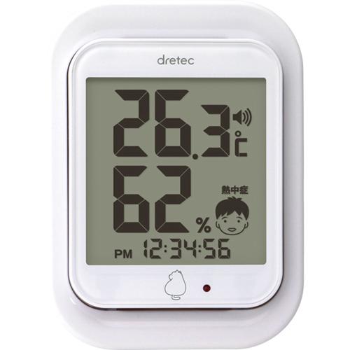 ドリテック ルーモ デジタル温湿度計 [ ホワイト ]